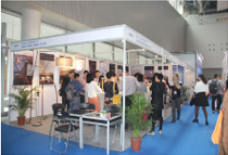 The 35th Guangzhou International Furniture Fair (office environment exhibition)